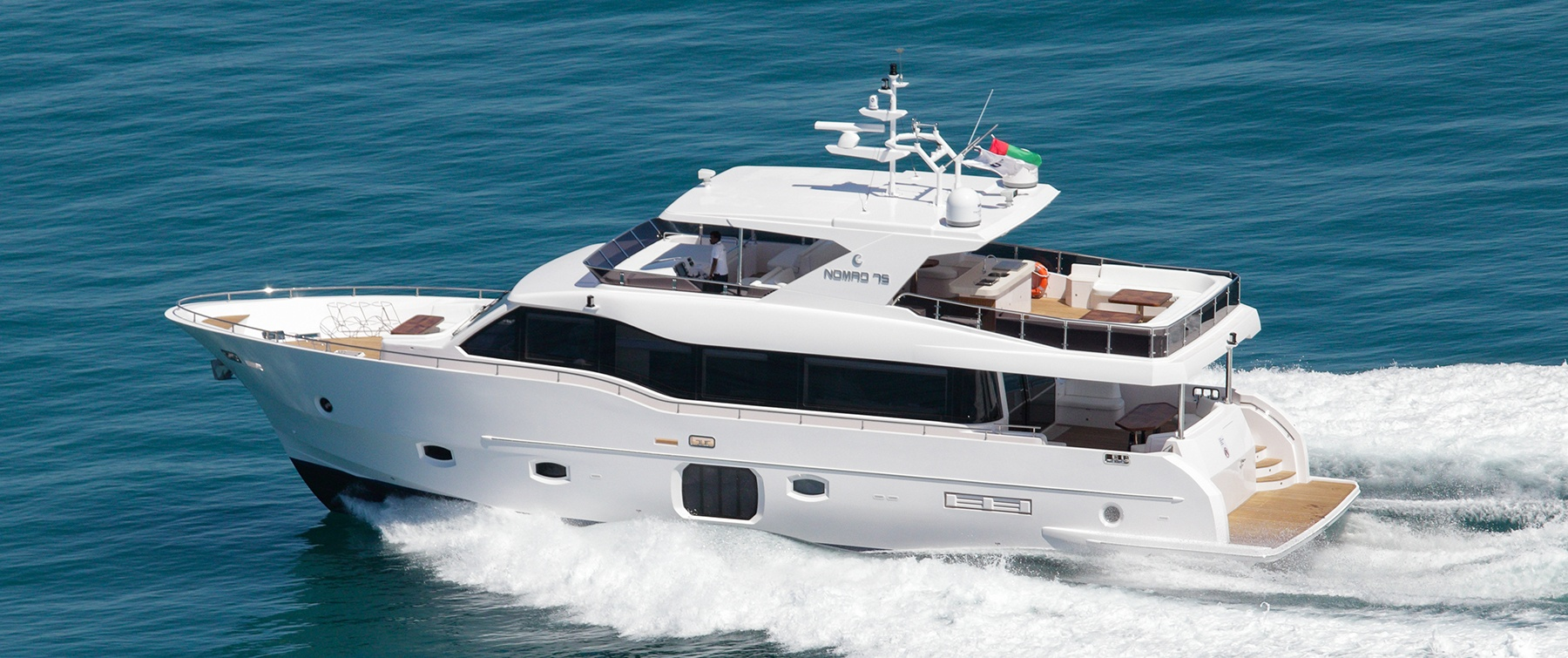 The superb exterior of the Nomad 75